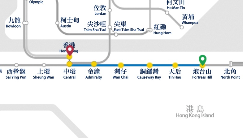 เราเดินทางโดยขึ้น MRT สายสีฟ้าแล้วลงสถานี Central อาจะงงว่าทำไมจะไปสถานี  Hong kong แล้วถึงลง Central ...